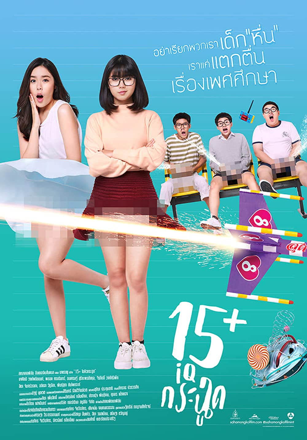 Watch 15+ Coming of Age Online