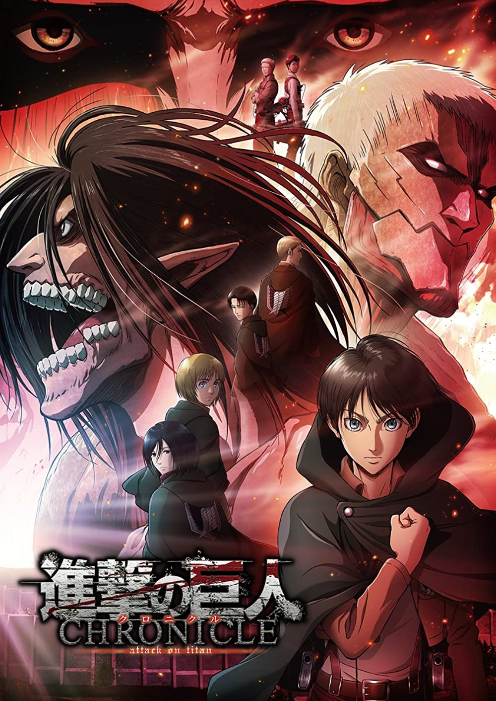 Watch Attack on Titan: Chronicle Online