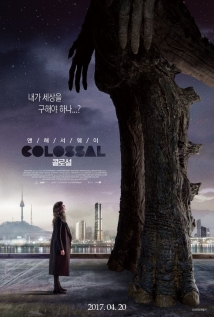 Watch Colossal Online
