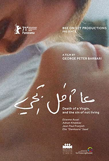 Watch Death of a Virgin and the Sin of Not Living Online