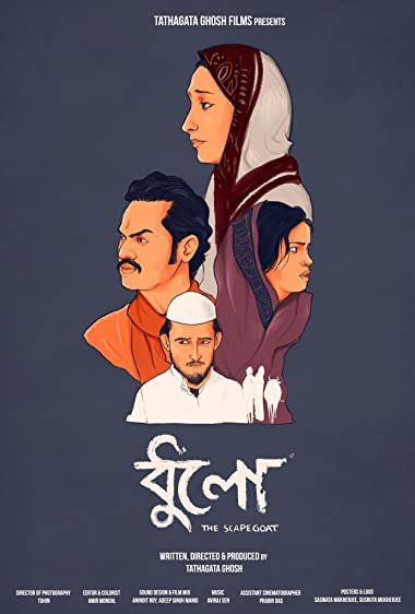 Watch Dhulo (The Scapegoat) Online