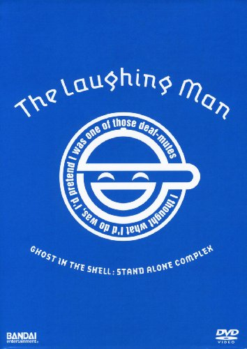 Watch Ghost in the Shell: Stand Alone Complex - The Laughing Man Online