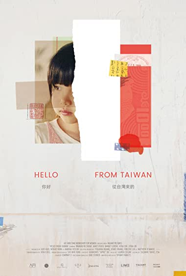 Watch Hello from Taiwan Online