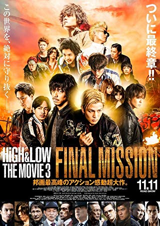 Watch High & Low: The Movie 3 - Final Mission Online