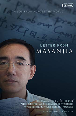 Watch Letter from Masanjia Online