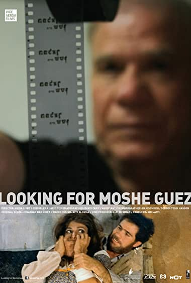 Watch Looking for Moshe Guez Online