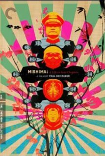 Watch Mishima: A Life in Four Chapters Online