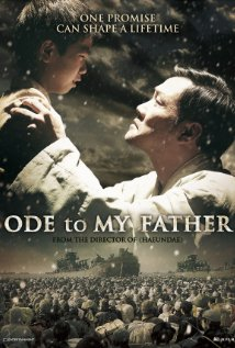 Watch Ode to My Father Online