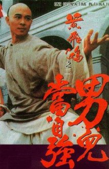 Watch Once Upon a Time in China II Online