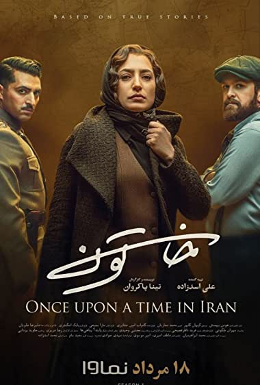 Watch Once Upon a Time in Iran Online