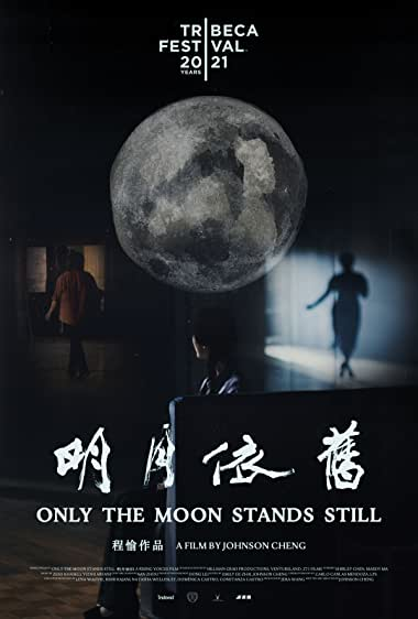 Watch Only the Moon Stands Still Online