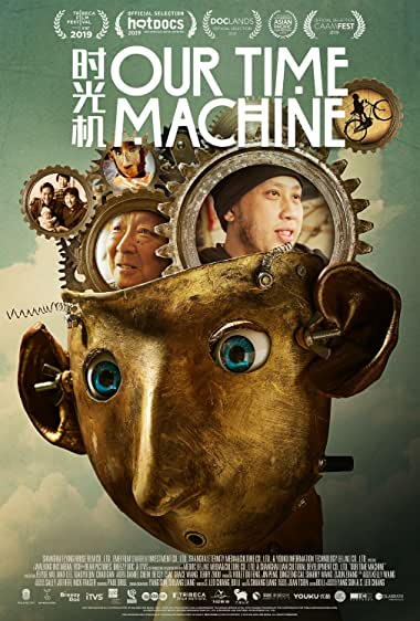 Watch Our Time Machine Online
